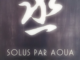 丞·藏方浴Spa(观山湖会展城店)