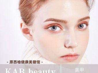 KAB beauty