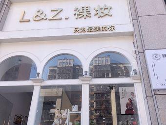 L&Z·裸妆美睫美甲美容(浏阳君悦店)