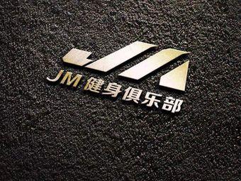 JM健身(皇家领誉店)