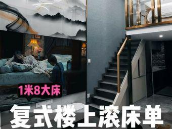 米公寓 私影轰趴馆(东厦100店)