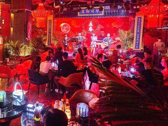 立春LICHUN·音乐酒吧