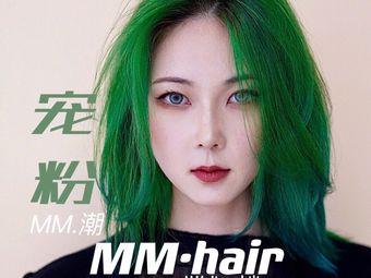 MM萌萌造型(京溪嘉裕太阳城店)