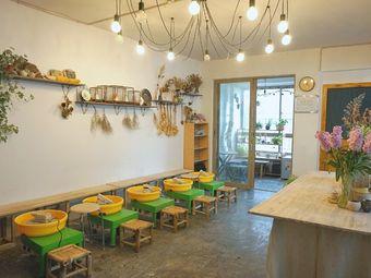 泥生陶艺工作室