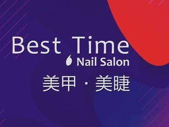 Best Time美甲美睫(万象汇店)