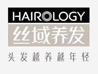 丝域养发(大朗万科中央店)