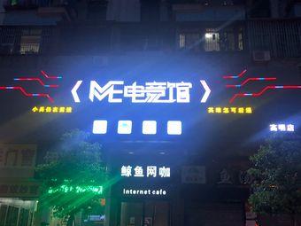 ME电竞馆(高明店)