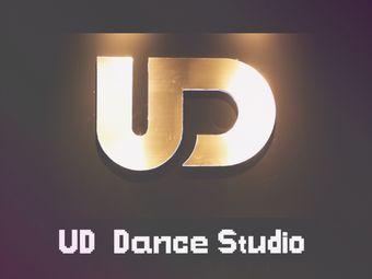 UD街舞培训中心