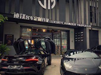 JM汽车俱乐部