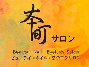 本町サロン Beauty Nail Eyelash Salon