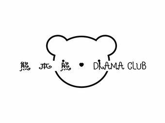 熊本熊·Drama Club