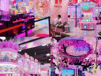 M+娱乐空间(百盛步行街广场店)