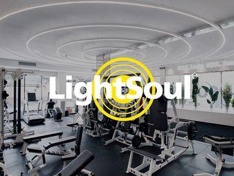 LightSoul历苏健身空间