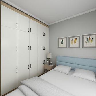 50平米公寓null风格卧室设计图