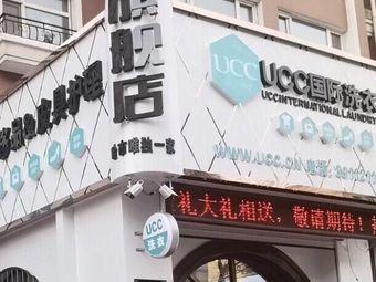 UCC国际洗衣(哈尔滨旗舰店)