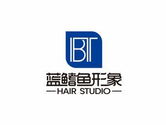 Bluefin Tuna 蓝鳍鱼形象工作室(上北鑫座店)