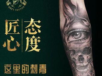 ARES刺青·中国高端刺青名店