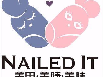 Nailed it美甲美睫(悦·指间旗下品牌步步高店)