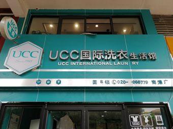 UCC国际洗衣生活馆(南浦店)