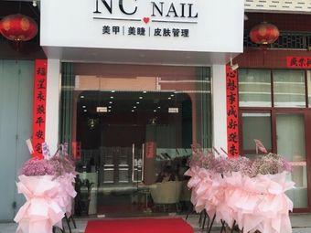 NC Nail美甲美睫