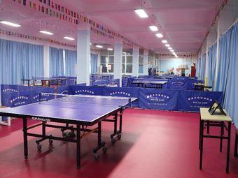 极速乒乓球俱乐部