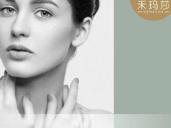 Masa玛莎 日式美甲美睫皮肤管理中心(恒大店)