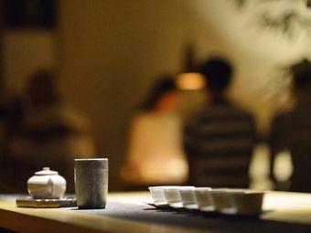 朴舍·茶生活