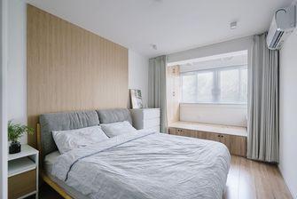 50平米公寓null风格卧室图片