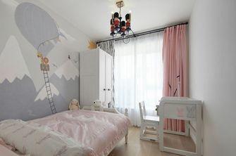 140平米复式null风格儿童房欣赏图
