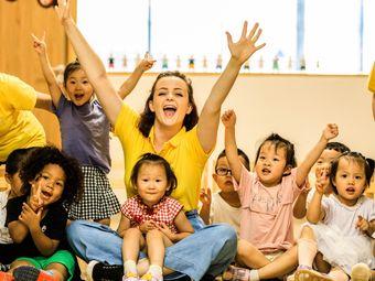 丹尼爱儿国际儿童成长中心