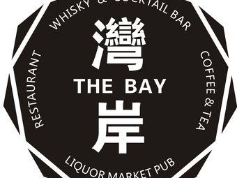 湾岸 THE BAY