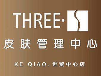 Three思瑞  三次改变肌肤(裕民一店)