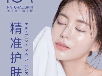 香南肌研皮肤管理连锁(万达soho店)