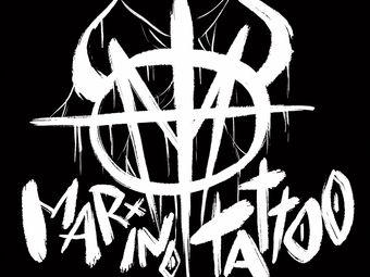MarinoTattoo-阿诺的纹身店