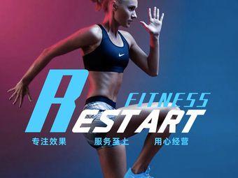 RESTART·瑞时健身(凤鸣缇香二店)