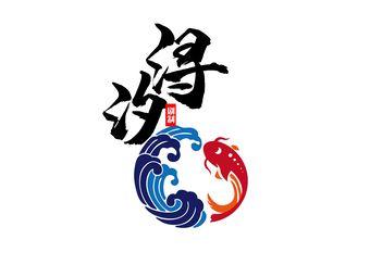 浔汐剧本推理馆
