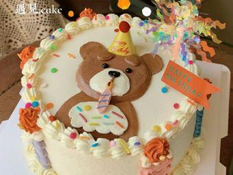 南巷cake·DIY手工蛋糕