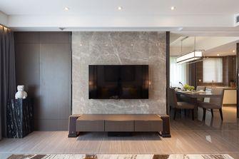 120平米三null风格客厅图片