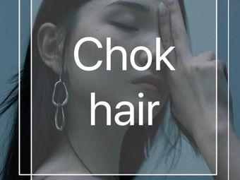 Chok hair工作室