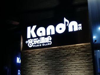 卡农音乐酒吧(雨耕山店)