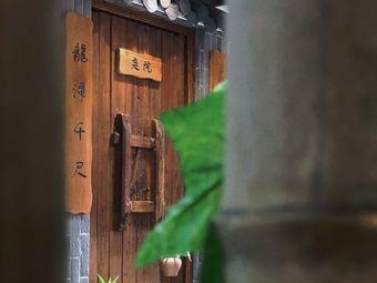雨林古树茶(广州增城旗舰店)
