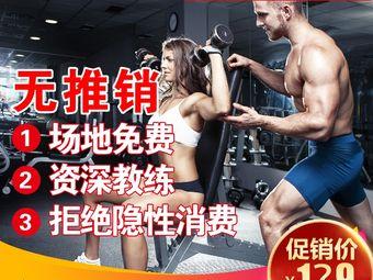 名志健身工作室