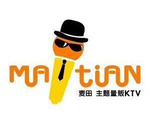 麦田主题量贩式KTV