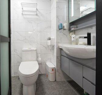 70平米公寓null风格卫生间图片大全