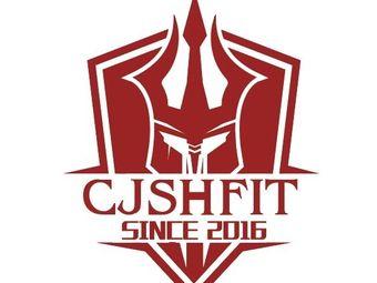成吉思汗CrossFit综合体能训练馆