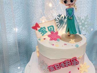 林夕烘焙DIY蛋糕(江漢路店)