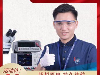 1小时快修手机维修中心(东区店)