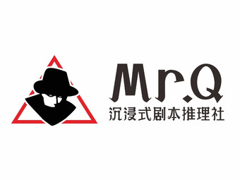 Mr·Q沉浸式剧本推理社(万象城店)