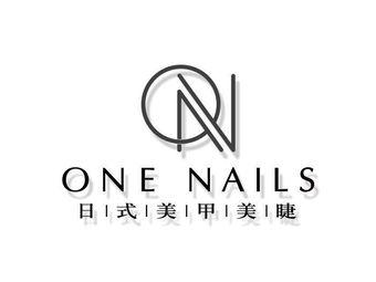 ONE NAILS •日式美甲美睫(大卫城店)
