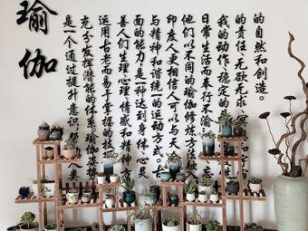 梵·瑜伽(城西万达店)